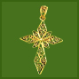Filigree Cross Diamond Shape